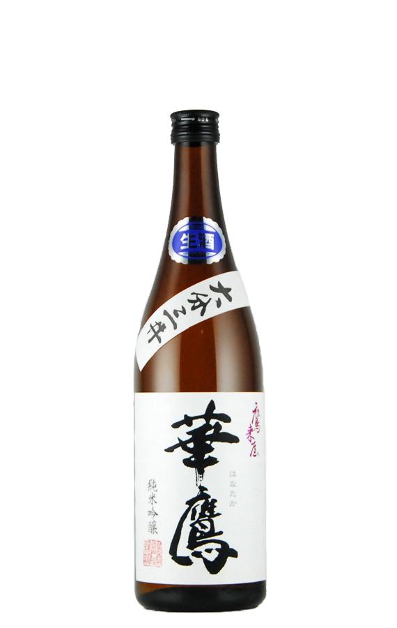 華鷹 純米吟醸 大分三井 生酒(720ml)