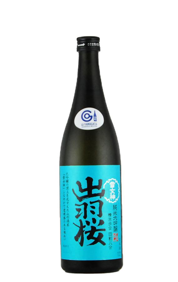 出羽桜 純米大吟醸 雪女神(720ml)