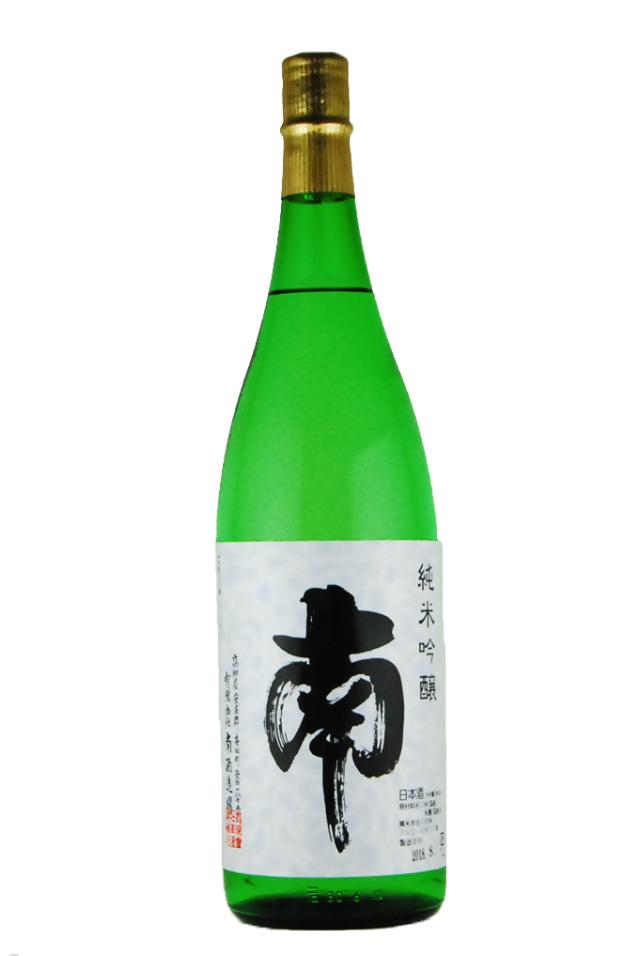 南 純米吟醸酒 しずく媛(1800ml)