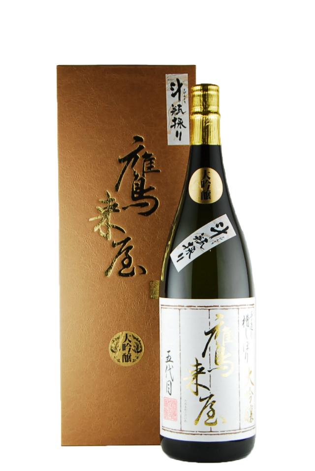 鷹来屋 大吟醸 原酒 斗瓶採り(1800ml)