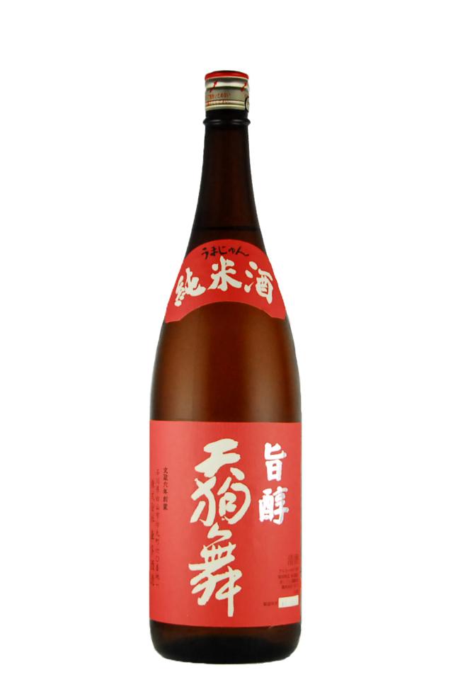 天狗舞 純米酒 旨醇(うまじゅん)(1800ml)
