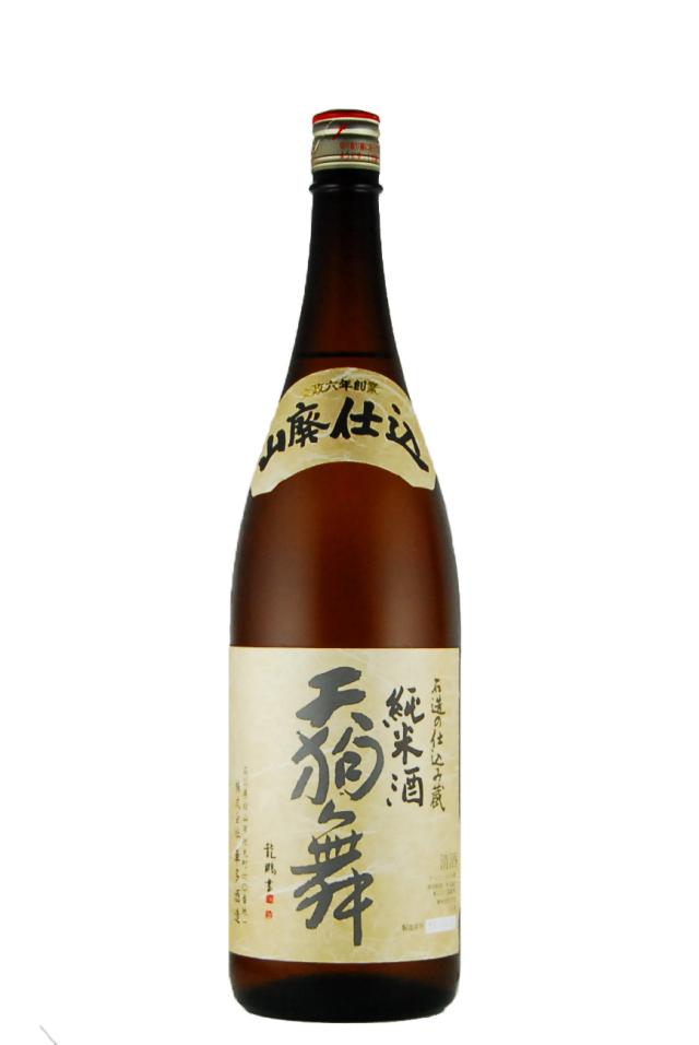 天狗舞 山廃仕込 純米酒(1800ml)