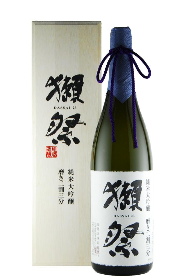 獺祭 純米大吟醸 磨き二割三分 木箱入り(1800ml)