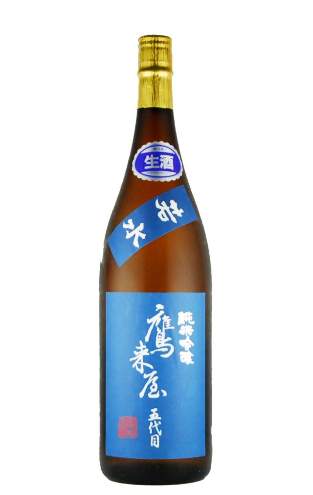 鷹来屋 純米吟醸 若水 生酒(1800ml)