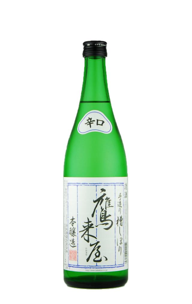 鷹来屋 辛口 本醸造(720ml)