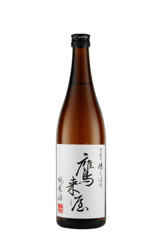 鷹来屋 純米酒 白ラベル(720ml)