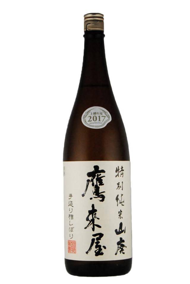 鷹来屋 特別純米酒 山廃(1800ml)