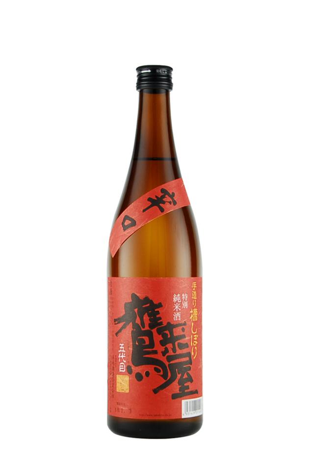 鷹来屋 特別純米酒 辛口(720ml)