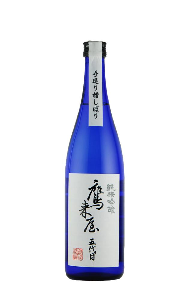 鷹来屋 純米吟醸酒 山田錦(720ml)