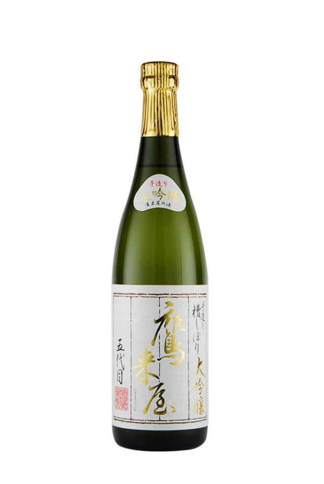鷹来屋 大吟醸酒(720ml)