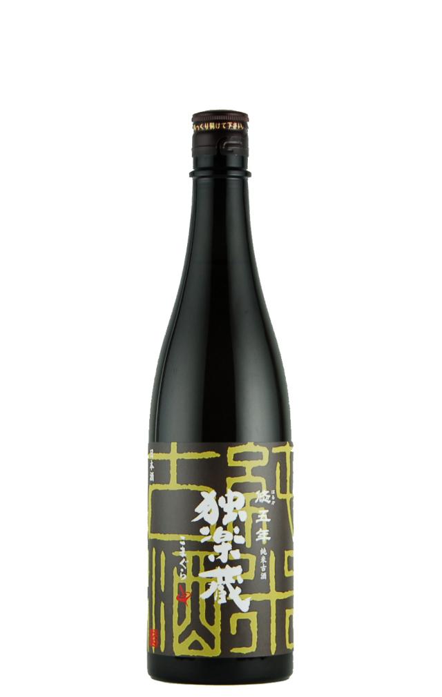 独楽蔵 純米古酒 悠五年(720ml)