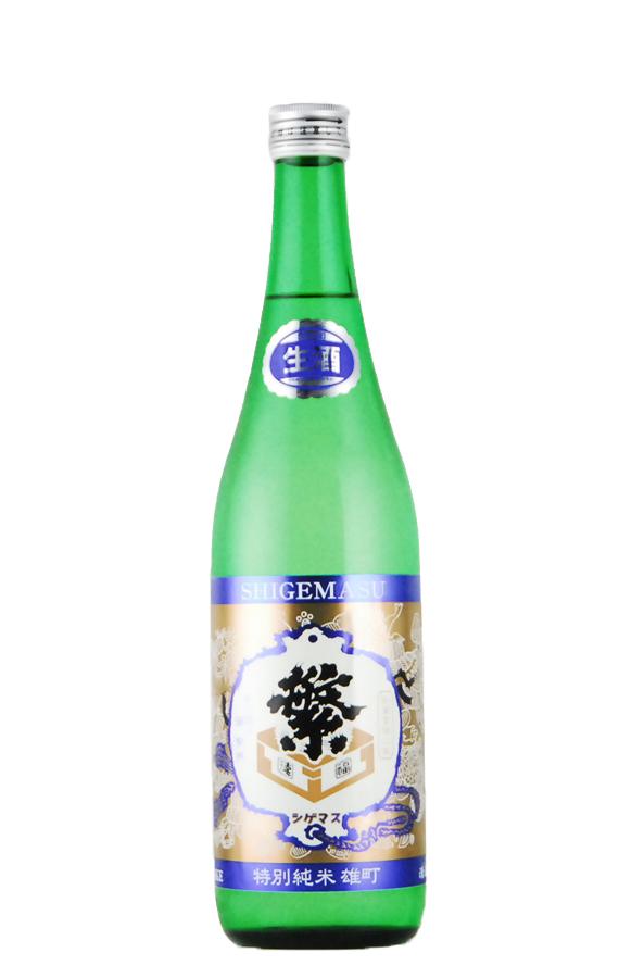 繁桝 特別純米酒 雄町 生酒(720ml)