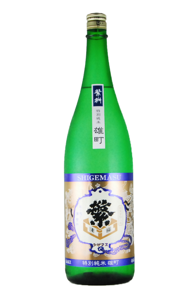 繁桝 特別純米酒 雄町(1800ml)