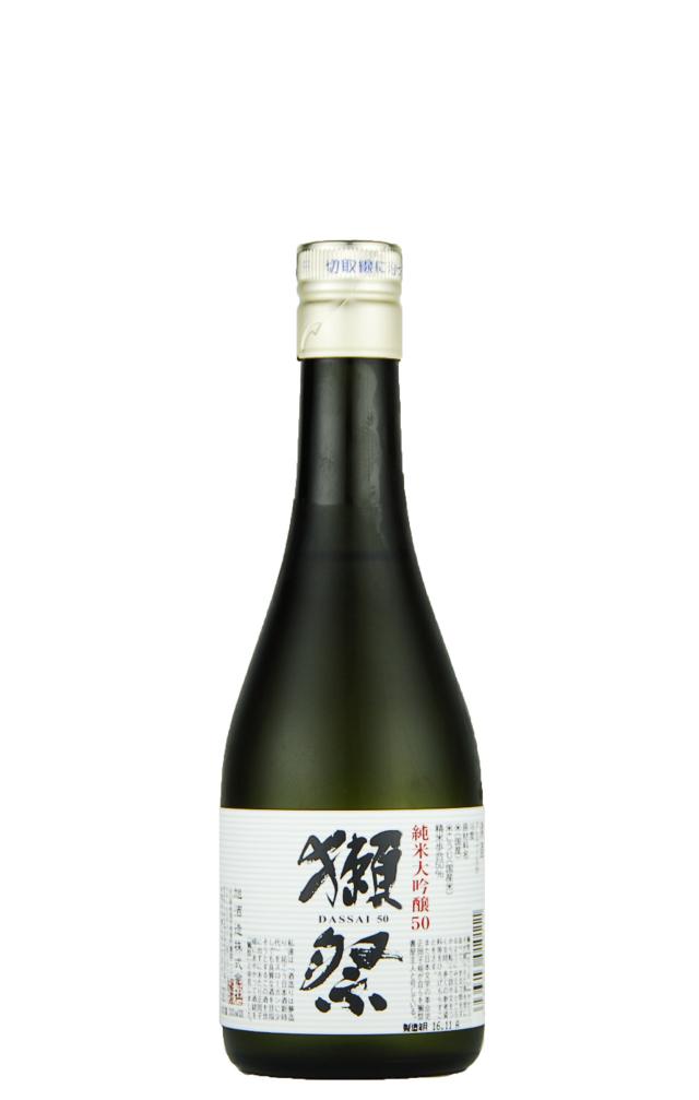 獺祭 純米大吟醸 50(300ml)