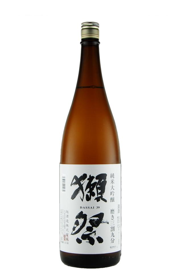 獺祭 純米大吟醸 磨き三割九分(1800ml)