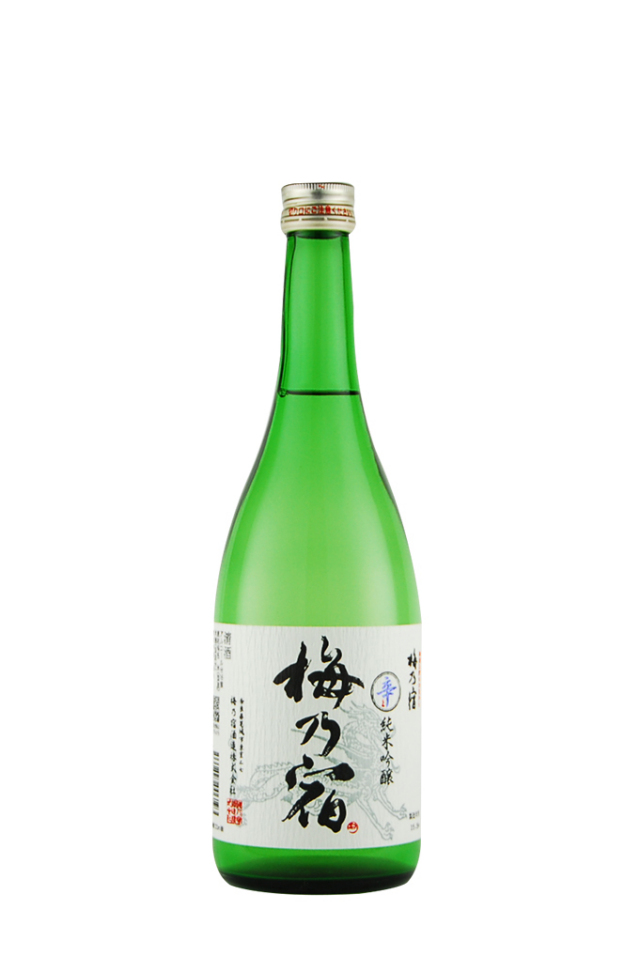 梅乃宿 純米吟醸 「辛」(720ml)