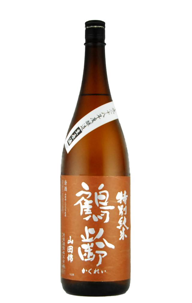 鶴齢 特別純米 山田錦 55% 無濾過生(1800ml)