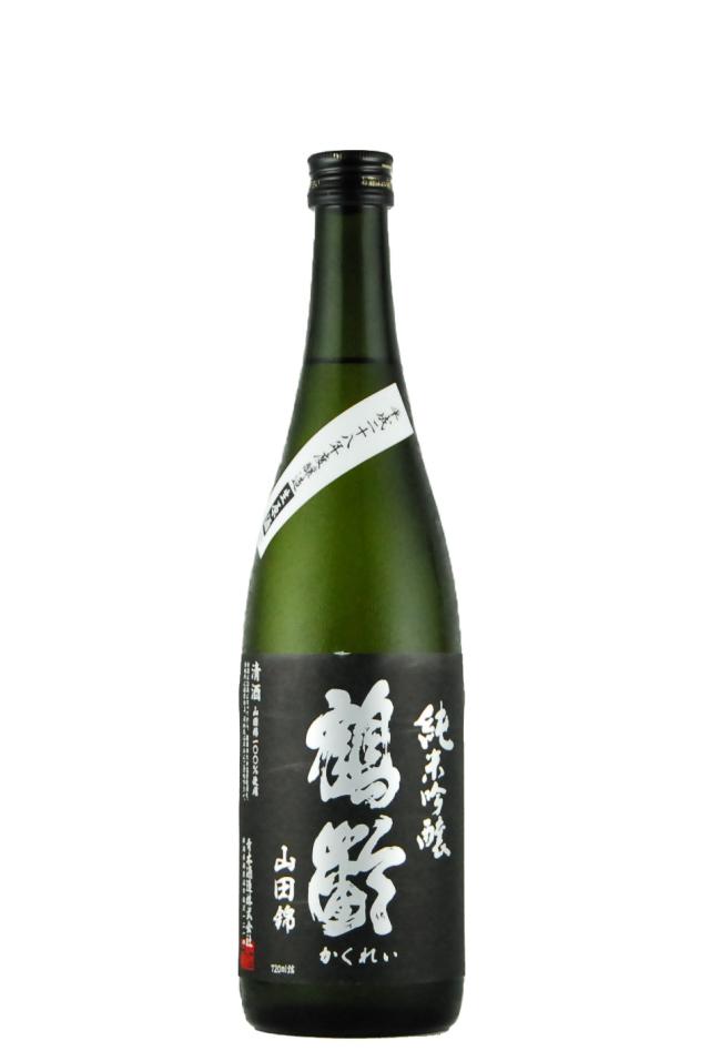 鶴齢 純米吟醸 山田錦 50% 無濾過生(720ml)