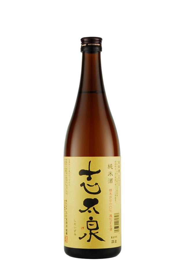志太泉 純米酒(720ml)