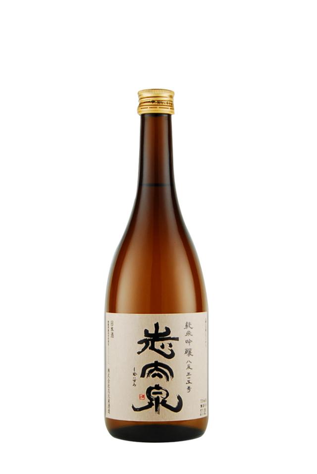 志太泉 純米吟醸(720ml)