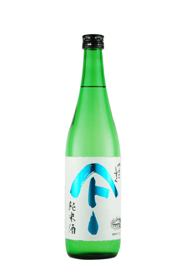 やまとしずく 純米酒(720ml)