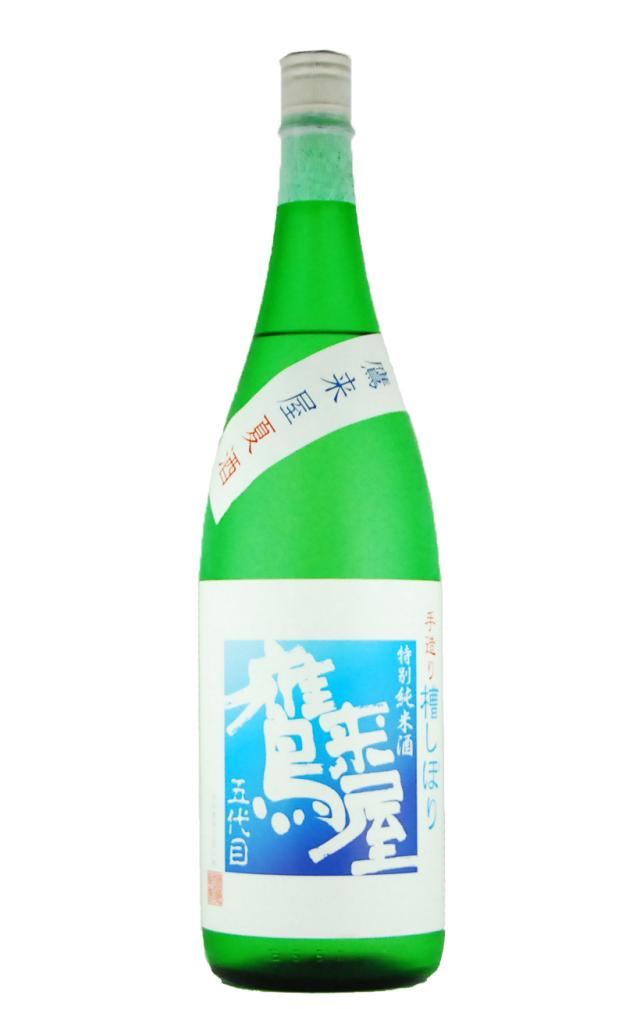 鷹来屋 特別純米 夏酒(1800ml)