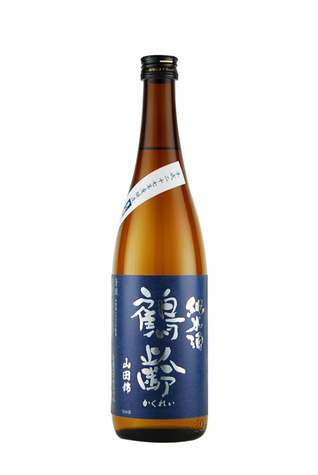 鶴齢 純米酒 山田錦 65% 無濾過生(720ml)