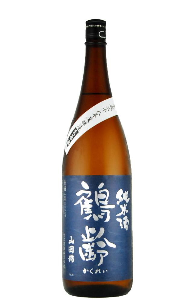 鶴齢 純米酒 山田錦 65% 無濾過生(1800ml)