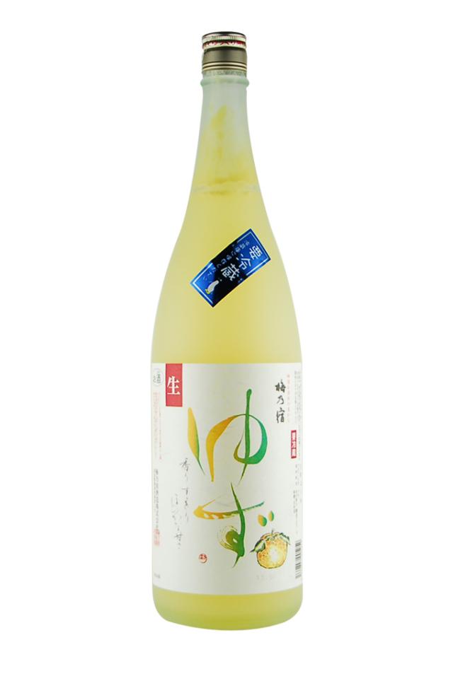 ゆず酒 生(1800ml)