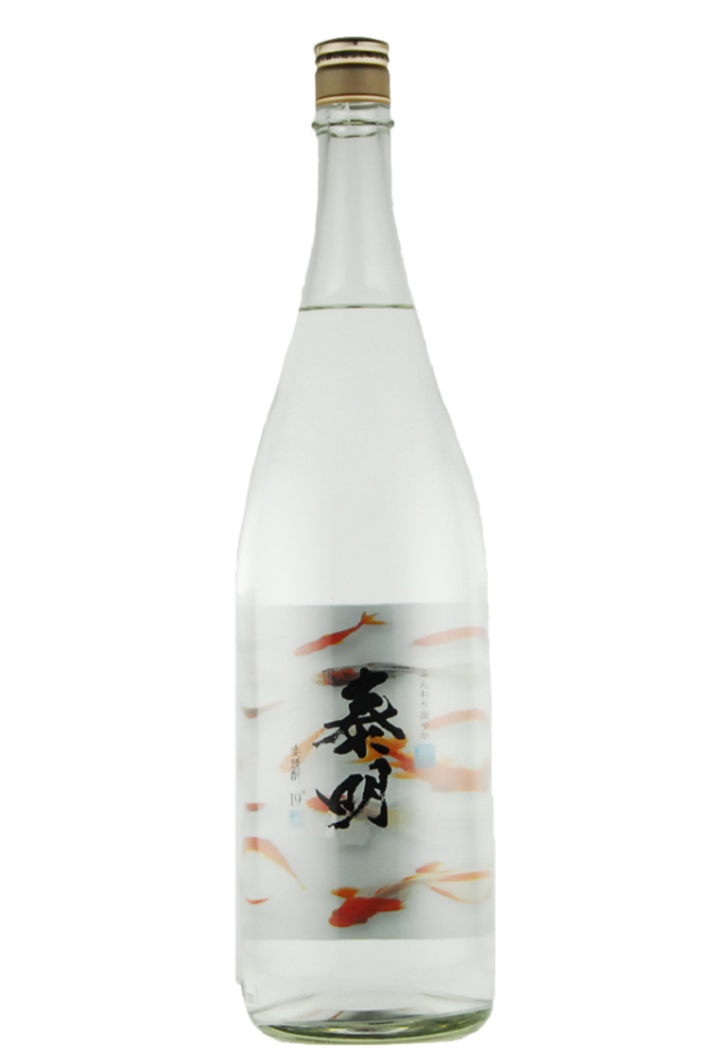 ふんわり涼やか 特蒸泰明(19度)1800ml