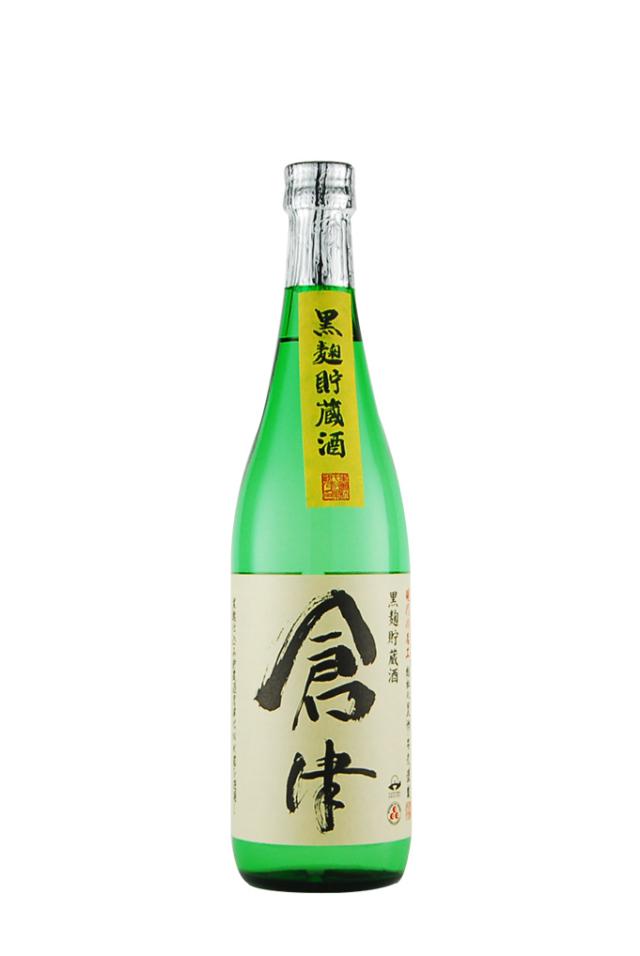 倉津(25度)720ml