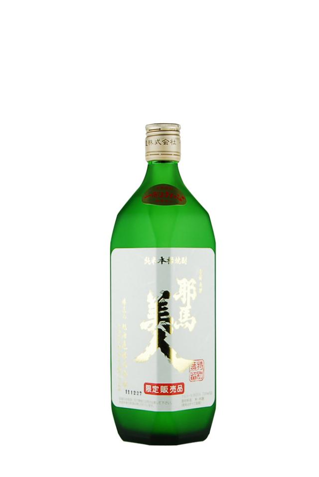 耶馬美人 吟醸(25度)720ml
