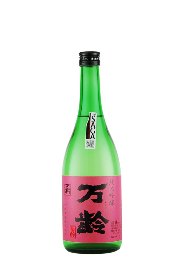 万齢 純米吟醸 希(720ml)