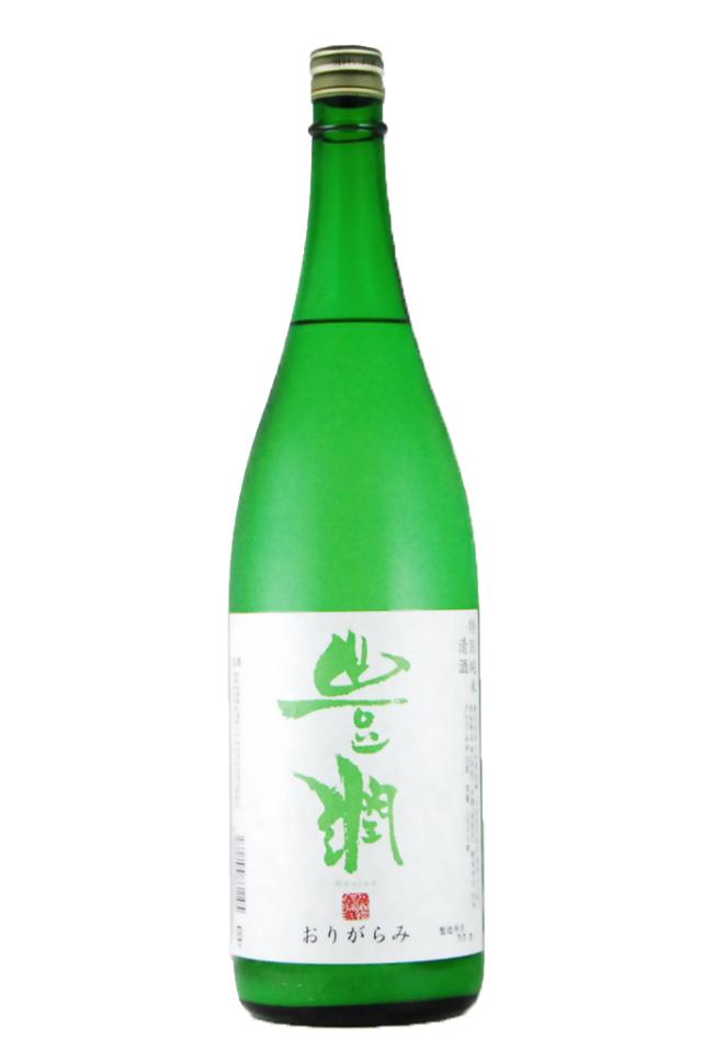 豊潤 特別純米酒 おりがらみ(1800ml)