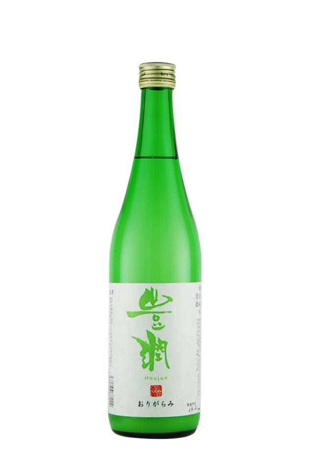 豊潤 特別純米酒 おりがらみ(720ml)