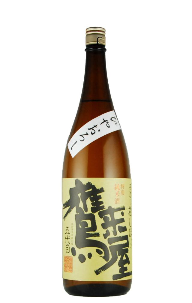 鷹来屋 特別純米 ひやおろし(1800ml)