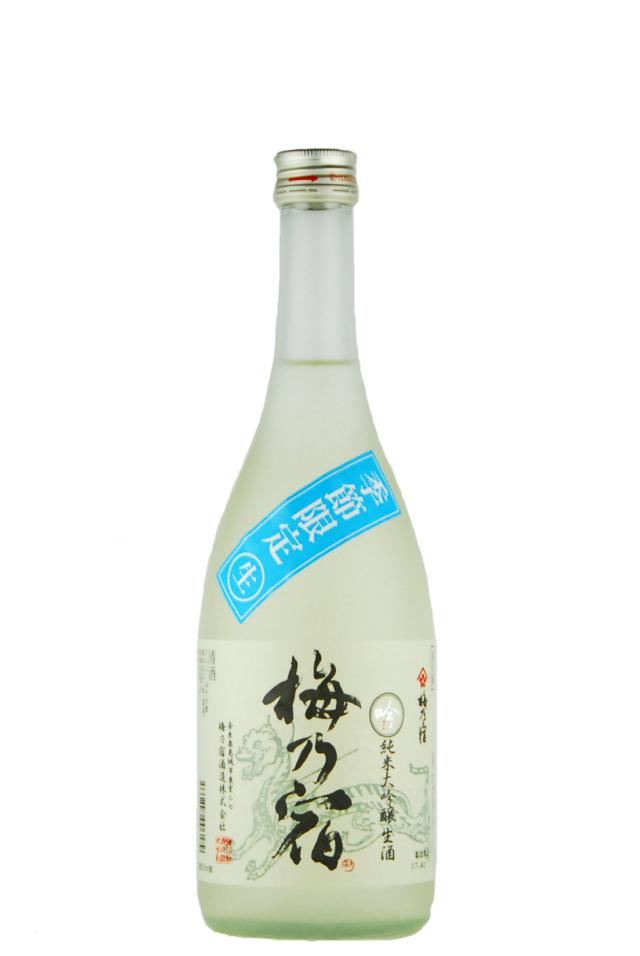 梅乃宿 純米大吟醸 「吟」 生(720ml)