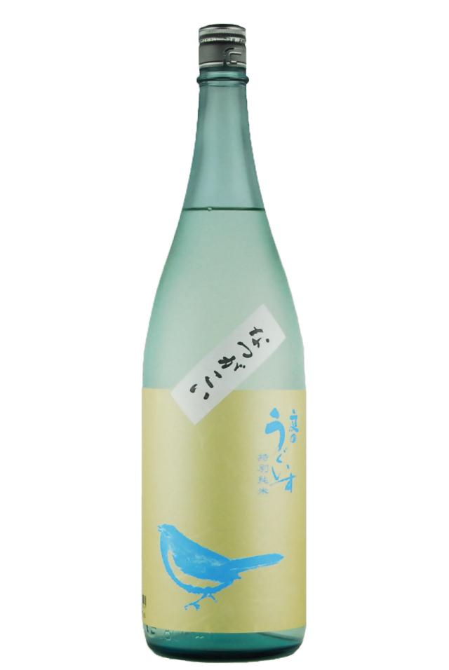 庭のうぐいす 特別純米 なつがこい(1800ml)