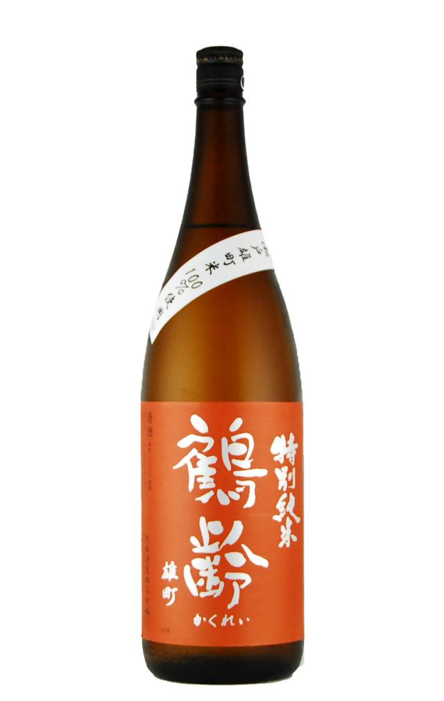 鶴齢 特別純米 雄町 無濾過生(1800ml)