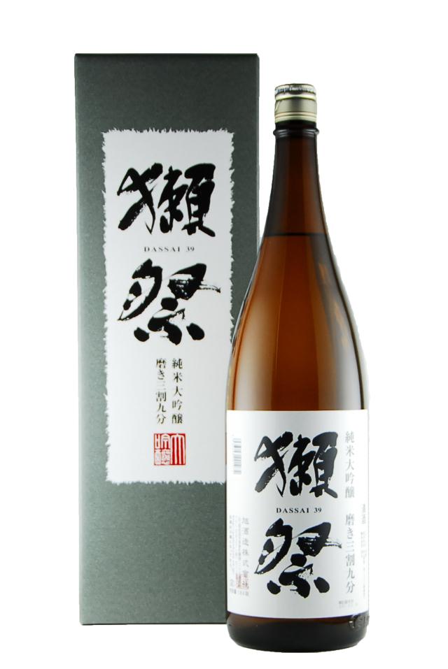 獺祭 純米大吟醸 磨き三割九分 DX箱入り(1800ml)