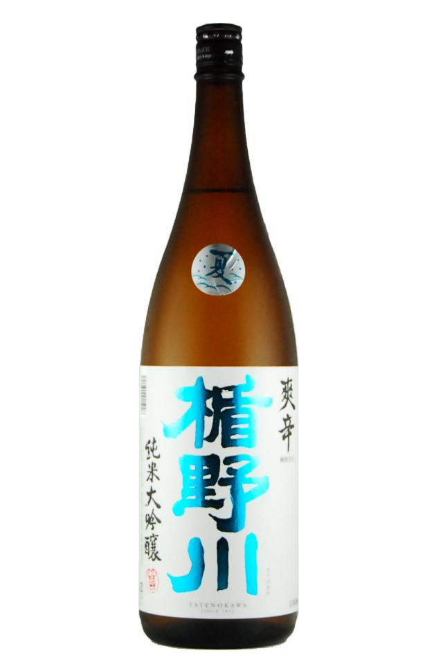 楯野川 純米大吟醸 爽辛(1800ml)