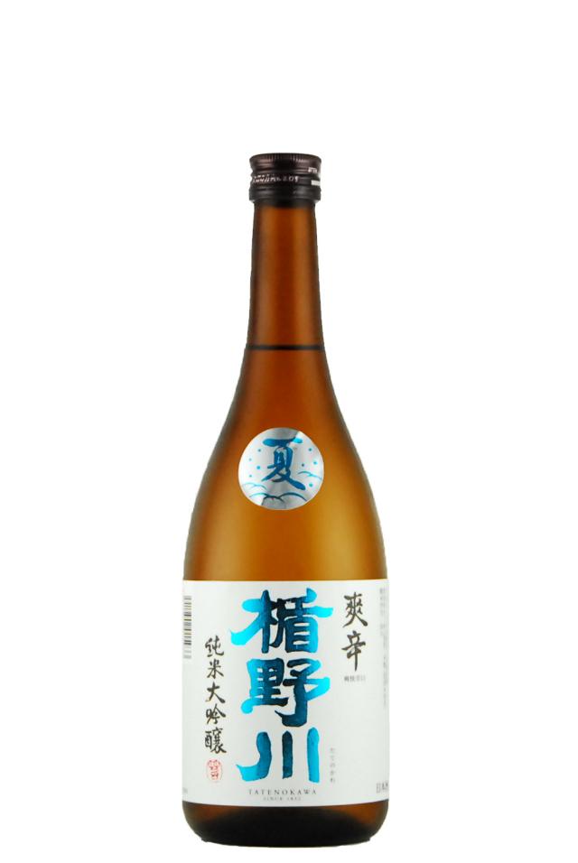 楯野川 純米大吟醸 爽辛(720ml)