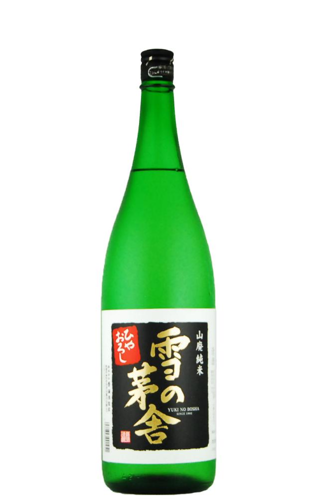 雪の茅舎 山廃純米 ひやおろし(1800ml)
