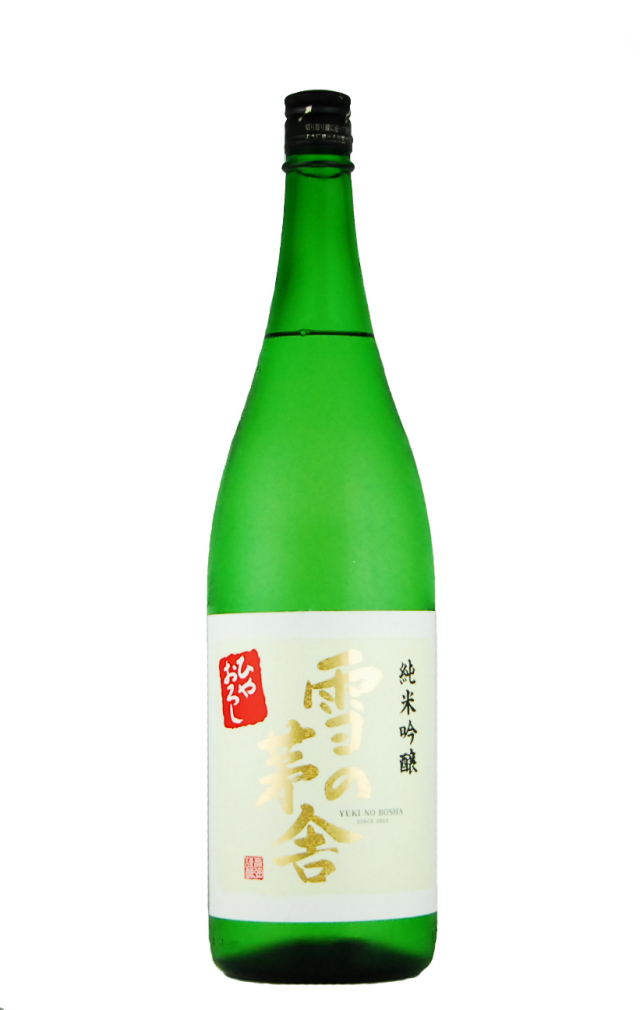 雪の茅舎 純米吟醸 ひやおろし(1800ml)