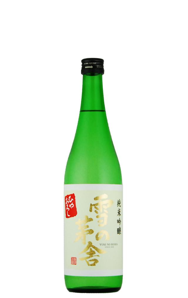 雪の茅舎 純米吟醸 ひやおろし(720ml)