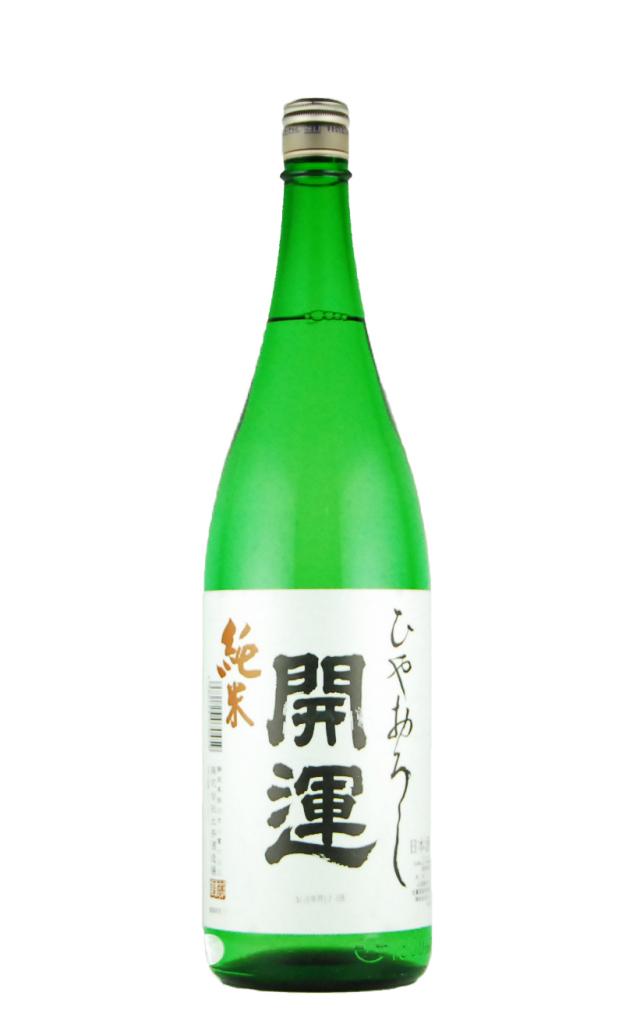 開運 純米 ひやおろし(1800ml)