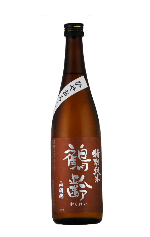 鶴齢 特別純米 ひやおろし(720ml)