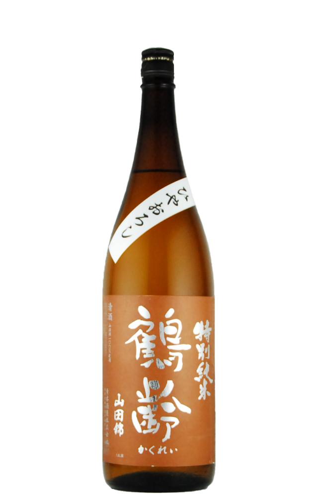鶴齢 特別純米 ひやおろし(1800ml)