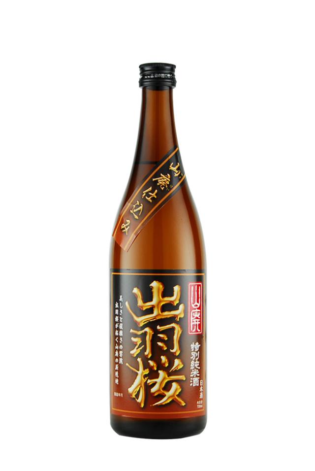 出羽桜 山廃 特別純米(720ml)