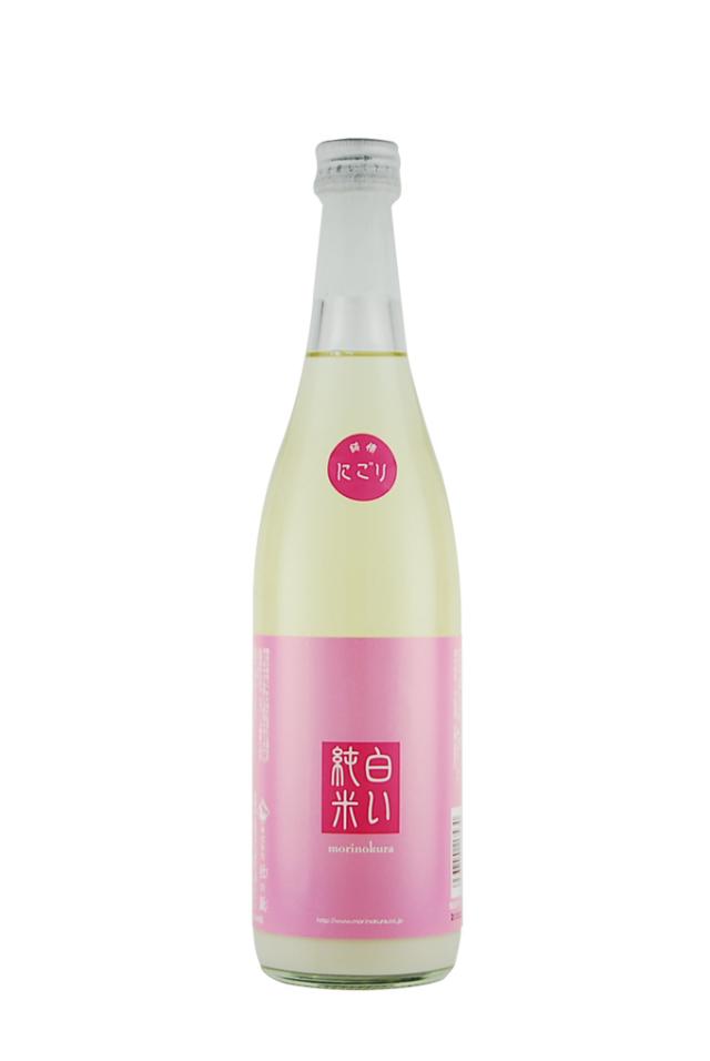 杜の蔵 白い純米(720ml)